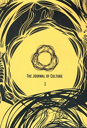 Obálka knihy: The Journal of Culture 2015 / 1
